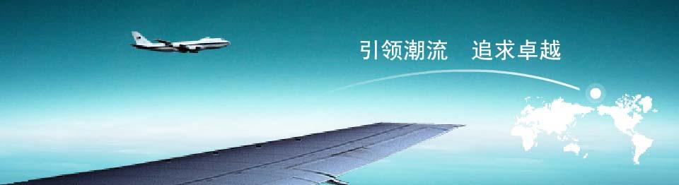 深圳市线孔通路科技有限公司